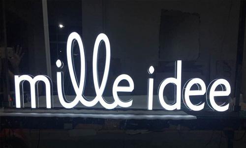 LED双面发光字
